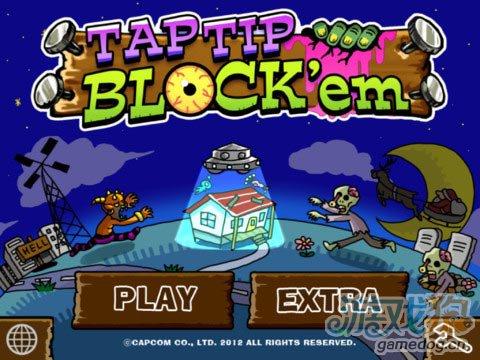 僵尸游戏:Tap Tip Block'em试玩评测1