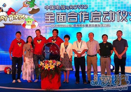 Rovio将在中国建设两家主题商店和更多的主题公园4