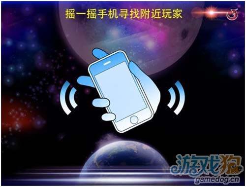 《石器时代》iOS版6月16日开放下载 经典再现2