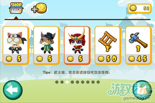 寻宝类冒险闯关游戏《海盗奇兵》iPhone试玩评测8