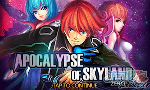 苍穹默示录Apocalypse of Skyland I:安卓版评测图1