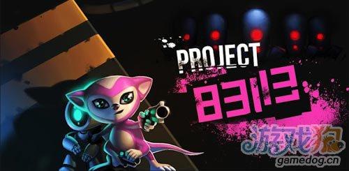 特殊编号Project83113移植Android平台1