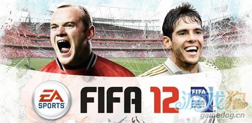 EA著名足球游戏:FIFA 2012 入门指导1