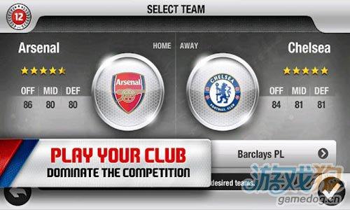 EA著名足球游戏:FIFA 2012 入门指导3