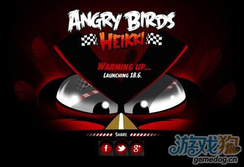 Rovio已将《Angry Birds Heikki》发布被无故推迟