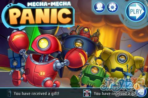 机甲危机Mecha-Mecha Panic!:拯救可爱的机甲1