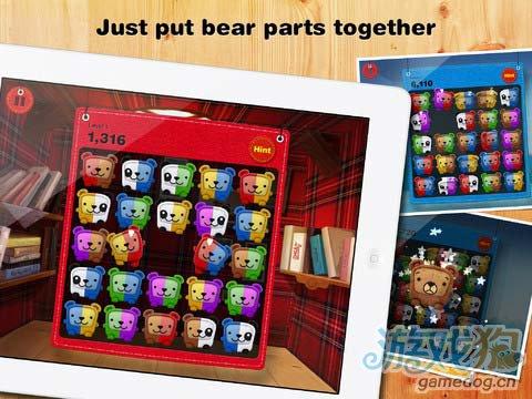 吉米熊Gemibears HD²:新手入门攻略2