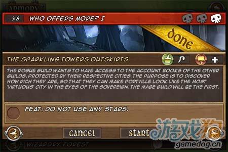 ARPG游戏:掠夺之旅职业通关攻略技巧2