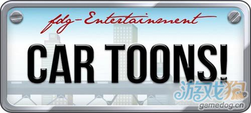 iOS物理益智新游:Car Toons 即将迎来发布1