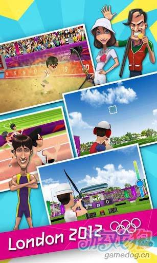 2012年伦敦奥运会官方授权手机游戏登录安卓平台3