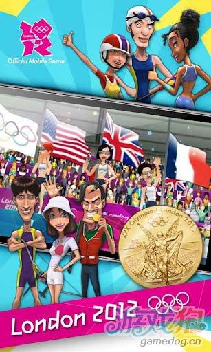 2012年伦敦奥运会官方授权手机游戏登录安卓平台4