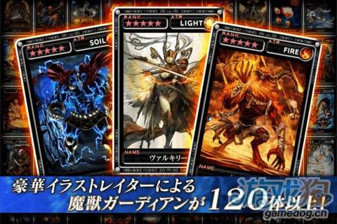 SE旗下卡牌游戏大作登录日本App Store平台1