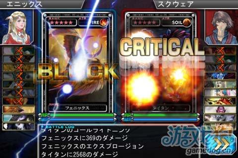 SE旗下卡牌游戏大作登录日本App Store平台2