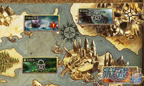 揭秘不一样的伟大航路《龙之国度》挑战无限激情2