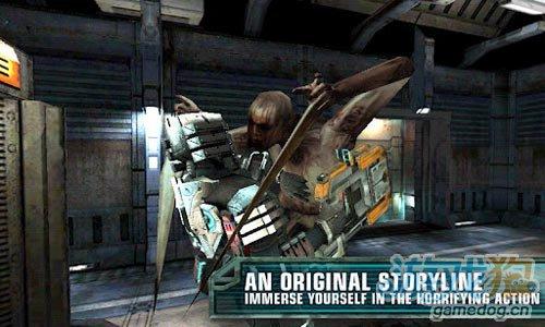 射击游戏:死亡空间全机型版 登录安卓2