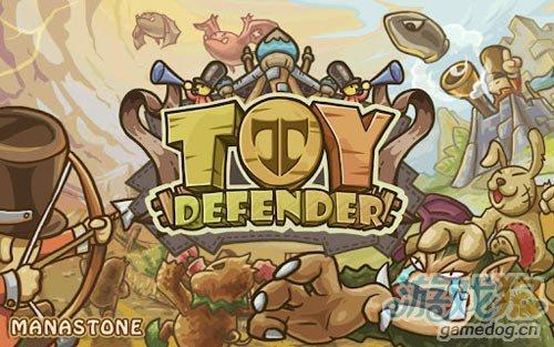 安卓可爱类塔防游戏:玩具后卫 Toy Defender评测2