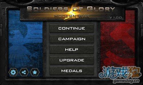 安卓塔防游戏《士兵荣耀:现代战争》试玩评测2