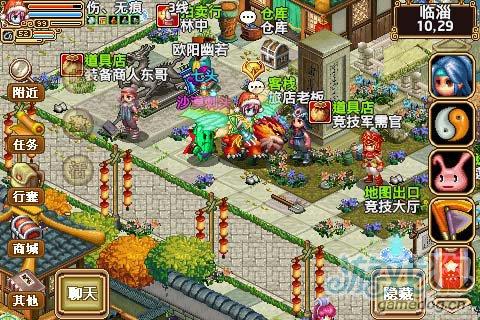 Android手机网游《魔劫OL》游戏四大亮点详细介绍3
