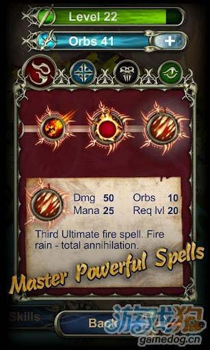 策略塔防游戏:魔法贵族 Lord of Magic 安卓评测4