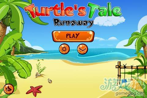 iOS益智休闲游戏:海龟快跑高清版 v1.2更新评测2