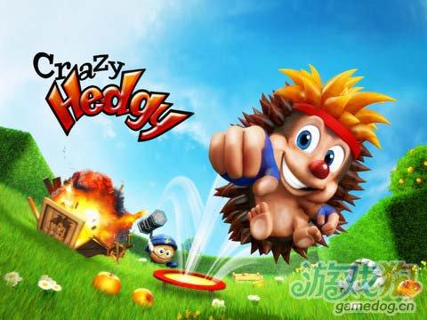 iOS动作游戏:疯狂刺猬Crazy Hedgy新手试玩评测1