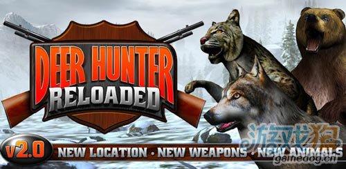 Glu新作登录安卓《猎鹿人重装上阵》实现猎人梦想1