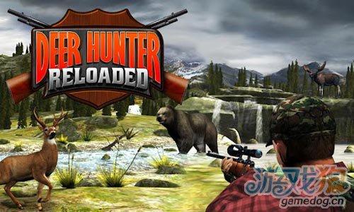 Glu新作登录安卓《猎鹿人重装上阵》实现猎人梦想2