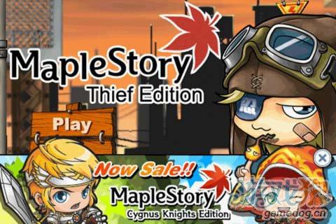 昔日回忆:冒险岛盗贼版MapleStory Thief Edition图1
