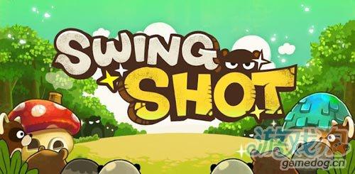 猴子也疯狂Swing Shot安卓v1.0.2版更新1