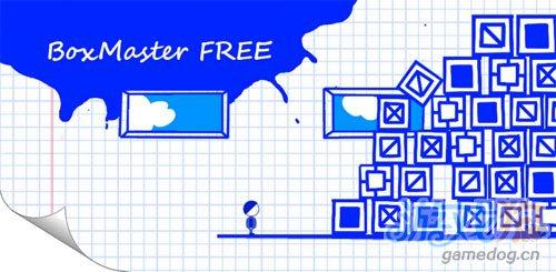 安卓超简风游戏:盒子大师Box Master图1