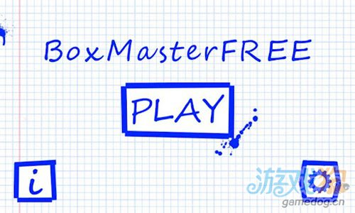 安卓超简风游戏:盒子大师Box Master图2