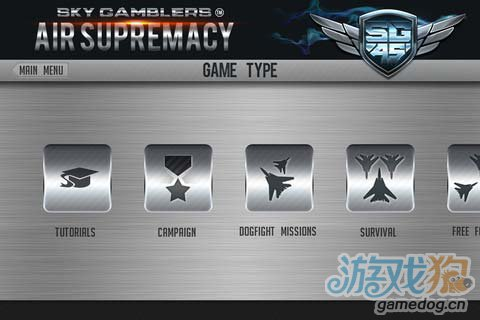 Namco大作《搏击长空:制空霸权》评测3