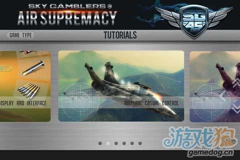 Namco大作《搏击长空:制空霸权》评测6