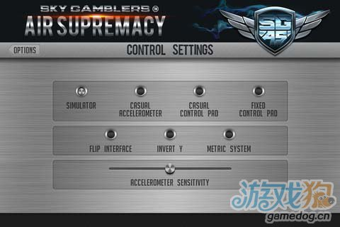 Namco大作《搏击长空:制空霸权》评测11