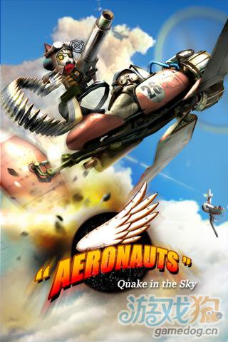 空之雷神Aeronauts: Quake in the Sky:新手评测1