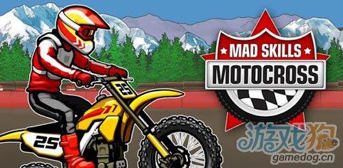 疯狂越野摩托车Mad Skills Motocross安卓版评测1