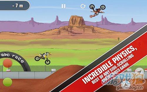 疯狂越野摩托车Mad Skills Motocross安卓版评测3