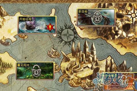 千呼万唤始出来《龙之国度》新版伟大航路抢先玩2