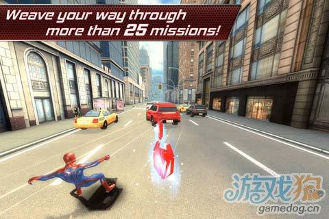 GameLoft大作《超凡蜘蛛侠》安卓版登录4