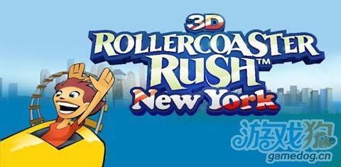 安卓惊险竞速类游戏:纽约疯狂3D过山车 更新评测1