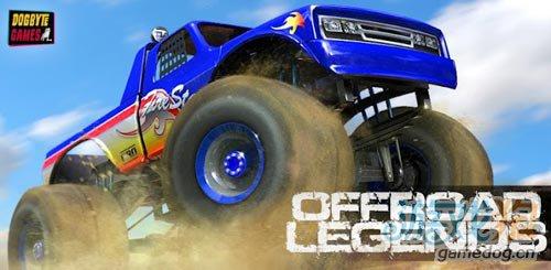 安卓赛车游戏:越野传奇Offroad Legends 新手入门1