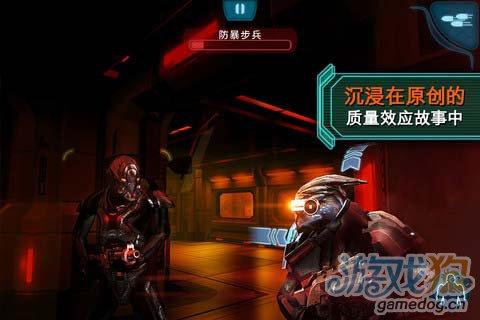 质量效应:渗透者 安卓中文版更新评测1