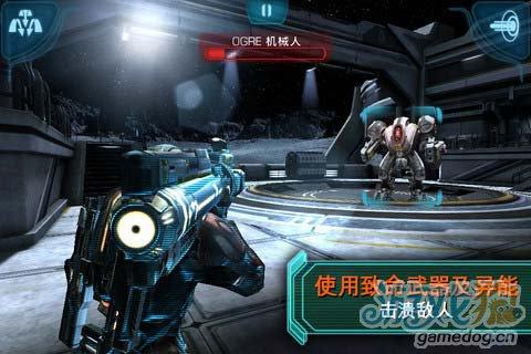 质量效应:渗透者 安卓中文版更新评测2