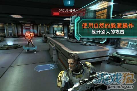 质量效应:渗透者 安卓中文版更新评测3
