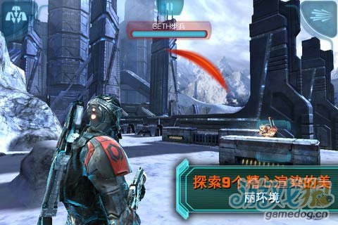 质量效应:渗透者 安卓中文版更新评测4