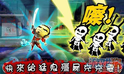 《武士大战僵尸》屌丝英雄写实最新版5