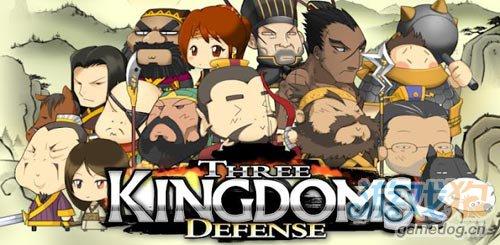 塔防推荐:三国志塔防2 Three Kingdoms Defense 2图1