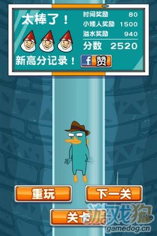 鸭嘴兽泰瑞在哪里 Where's My Perry?安卓版评测5