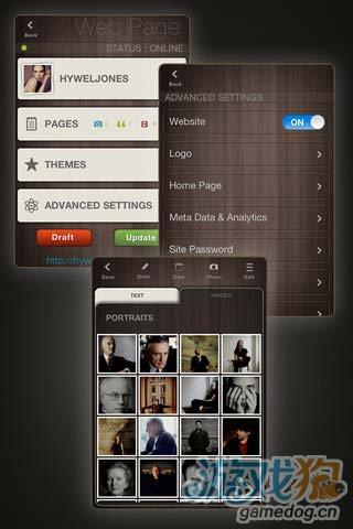 Webr登陆iOS平台 用手机可创建个性动态网站2