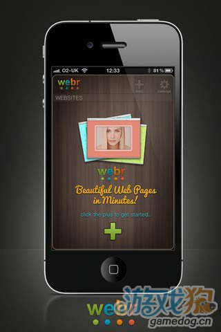 Webr登陆iOS平台 用手机可创建个性动态网站1